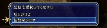 Quest0