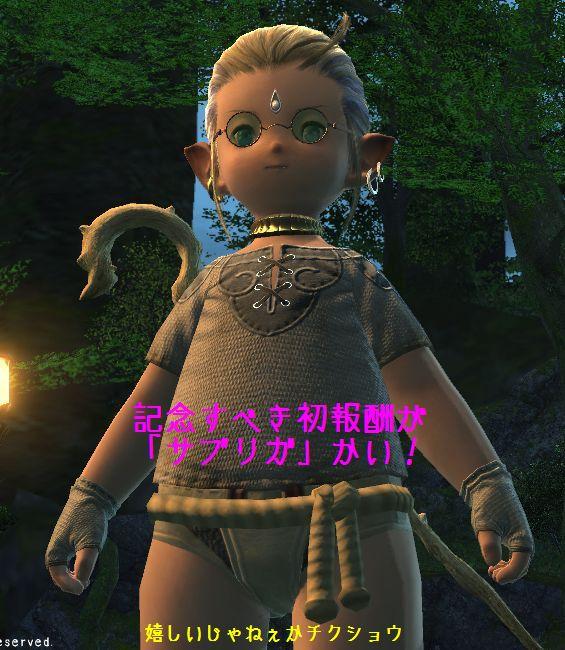 Quest3_2