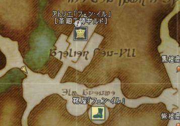 Questmap